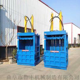 张掖前开门废塑料立式打包机占空少