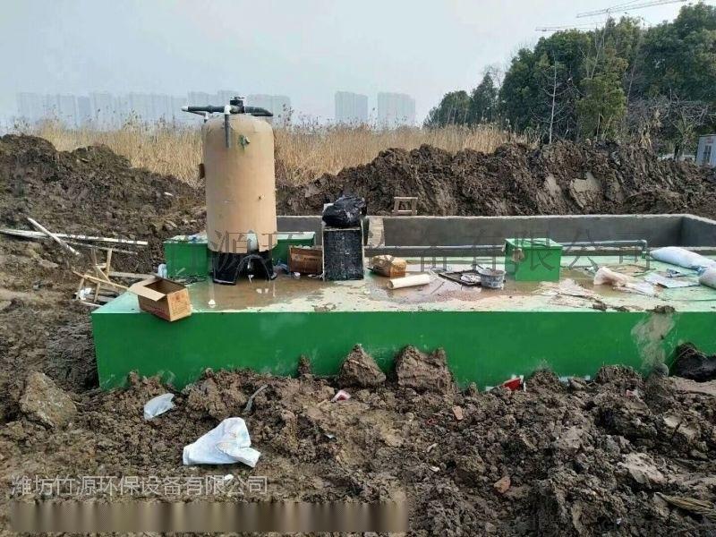 高效養殖廢水一體化污水處理設備