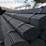 小口徑高頻直縫焊管 高頻直縫焊管廠家