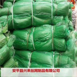 绿色盖土网 二针盖土网 盖土网现货