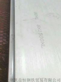 1.4539超级不锈钢板904L不锈钢板全国配送