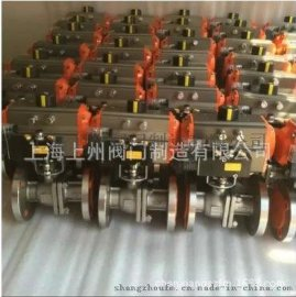 气动蝶阀  上海专业厂家生产供应