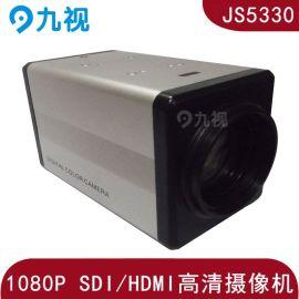 SDI/HDMI高清一体化摄像机支持18倍光学变焦