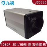 SDI/HDMI高清一體化攝像機支持18倍光學變焦