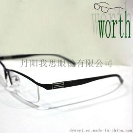 斯文男士半框近视镜架 百搭眼镜架 细腿眼镜框
