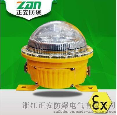 BFC8183防爆固態安全照明燈