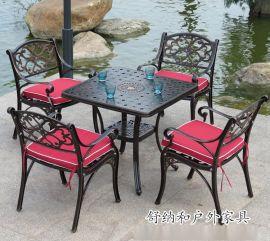 杭州花园家具 压铸铝桌椅 欧式花园休闲桌椅