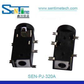 3.5耳机插座PJ320A-5PIN贴片有柱黑胶音频座