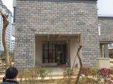 供应灰色蘑菇石灰色外墙砖牡丹红蘑菇石外墙砖