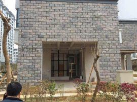 供應灰色蘑菇石灰色外牆磚牡丹紅蘑菇石外牆磚
