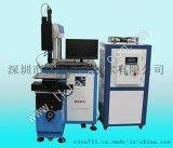西乡自动焊接机 指环自动化激光焊接机