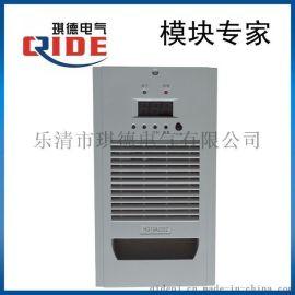 浙江厂家供应YH22010Z-3电源模块充电模块