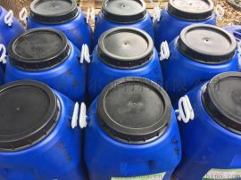 KGY-7005水性**酸电泳树脂
