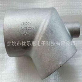 铝压铸加工厂壳型制造铝合金压铸模具压铸管件加工汽车配件铝弯头