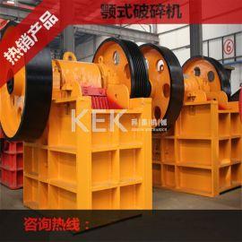 昆明厂家**PE400*600型颚式破碎机设备 鄂式粉碎机 砂石生产线全套设备