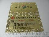 非標定製 金屬名片 金屬卡片 貴賓卡 會員卡 東莞大嶺山生產商