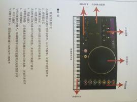 金瑞冠达数字化音乐教育 数字化音乐课堂系统软件