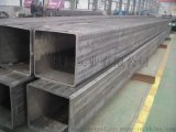 日标方管SS400日标方管日标75*75*4方管指导价格