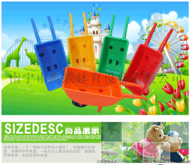 独轮小推车玩具幼儿园独轮车手推车儿童翻斗车塑料平衡车加厚款