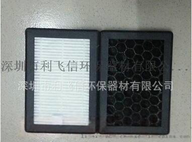 空厂家直销气净化器专用滤网 PM2.5 初高效hepa滤网