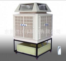 科叶环保空调ZS-18Y2-1多速环保空调 水冷式冷风机 九洲普惠移动蒸发式冷气机