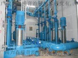 水泵噪声治理(噪声控制)