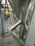 立式塑料顆粒攪拌機重慶生產商