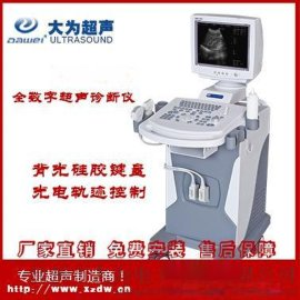 黑白b超机,b超机器多少钱一台,全数字超声诊断仪