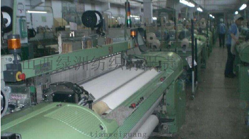 山西绿洲直供梭织斜纹环保透气有机棉布