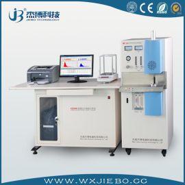 厂家直销高频红外碳硫分析仪 智能碳硫分析仪 质优价廉