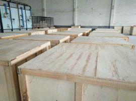 生产厂家供应沸石分子筛蜂窝载体 废气处理材料设设备批发