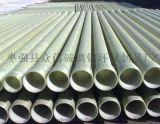 厂家定制玻璃钢井管 农田灌溉玻璃钢给水管 批发玻璃钢压力管道