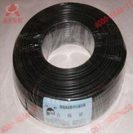 黑色室外电话线 包钢电话线—杭州中策厂家直销