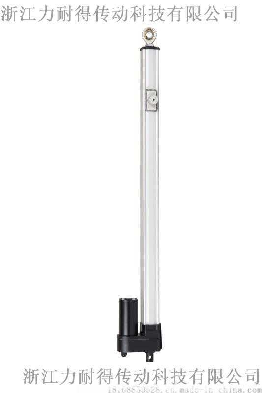 口 微型電動伸縮杆 定位絲桿推杆電機 步進電機升降器 馬達
