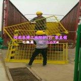 安徽护栏网厂家现货合肥工地电梯门/电梯防护门