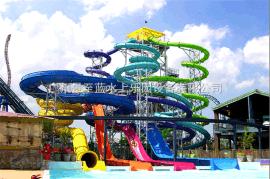 供应大型水上滑梯设备螺旋组合滑梯