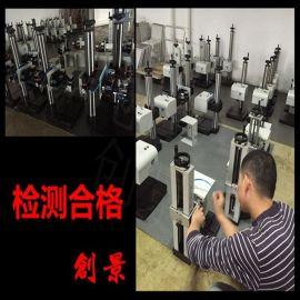 江苏创景CHJ-AQ1硬金属打码机 A3钢刻字机