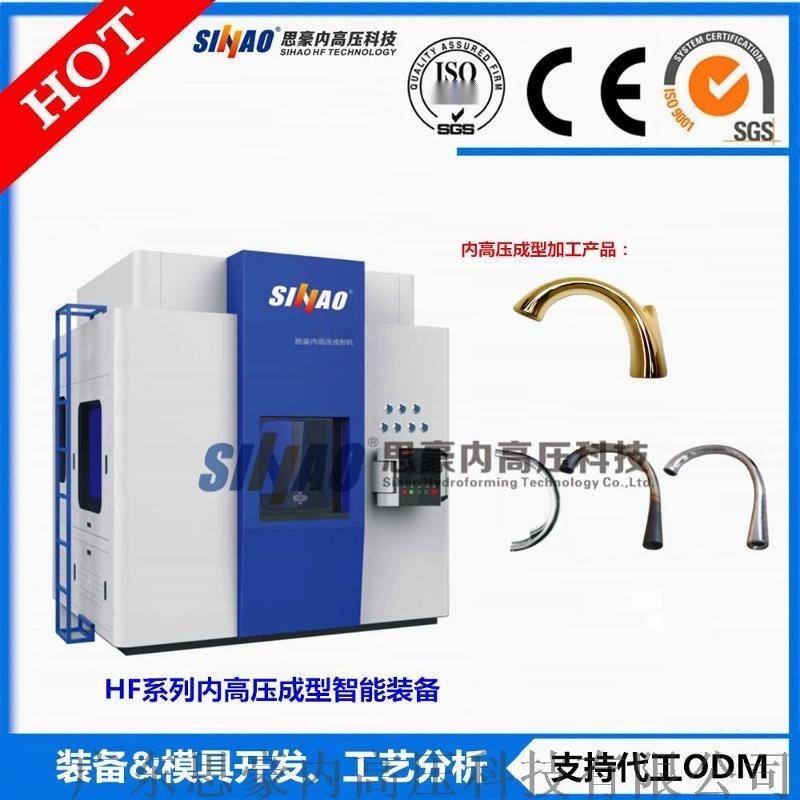 卫浴水龙头成型油压机|内高压涨成型液压机|四柱液压机厂家非标定做