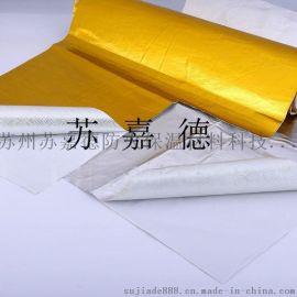 硅胶防火布/银川防火布厂家/银川玻璃纤维铝箔防火布/价格银川防火玻璃纤维布种类