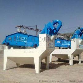 隆中细沙回收机处理洗沙场泥浆处理专用设备 细砂回收装置价格