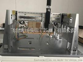全自动点胶机 灌胶机 点胶设备厂家 配套美国派克直线电机