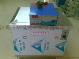 HLA-1036单槽超声波清洗机
