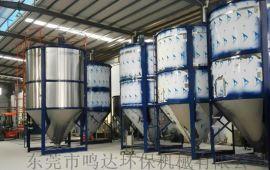 【东莞鸣达】生产大型塑料拌料机 全自动拌料机