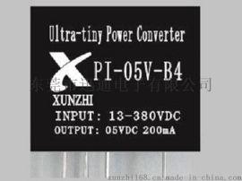 单火线电源模块PI-05V-B4