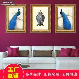 客厅装饰画沙发背景墙挂画餐厅卧室办公室现代简约三联壁画蓝孔雀