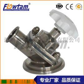 弗鲁特FLT不锈钢卫生级快装隔膜阀 快卡隔膜阀 膜片阀门 食品级隔膜阀