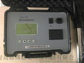 LB-7020便携式(直读式)油烟检测仪
