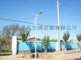 瀋陽路燈杆,太陽能路燈,八棱杆,信號燈杆廠家