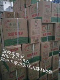 河南浙江发泡胶生产厂家