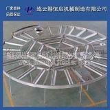 连云港恒启机械 内浮盘 内浮顶 铝浮盘 六边形组装式内浮盘